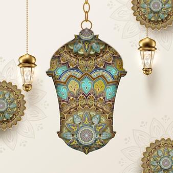 Arabesque pattern fanoos on light beige background