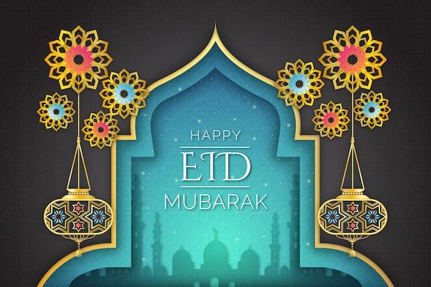 Arabian concept paper style eid mubarak