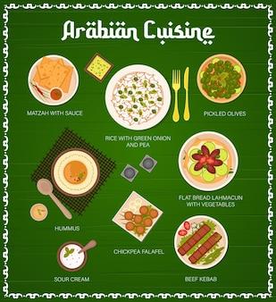 Arabian cuisine meals menu cover vector template