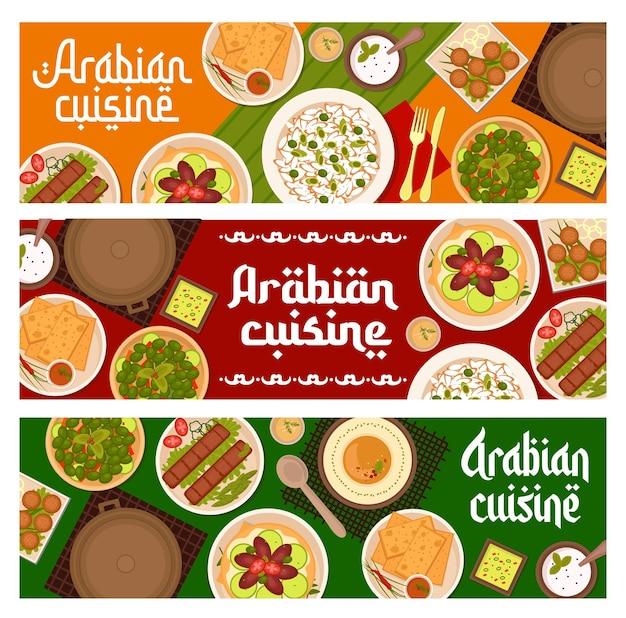アラビア料理レストランの食事のバナー。ビーフケバブ、ひよこ豆のファラフェルとフムス、グリーンオニオンとエンドウ豆のライス、ソースとピクルスオリーブのマツァ、野菜のフラットブレッドラフマジュンベクター