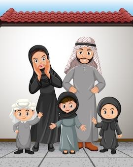 休日のアラビアの家族