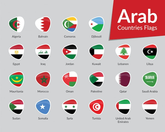 Arabian flags icon collection