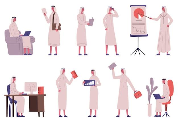 Арабский исламский мужской занятый деловой офисный персонаж. арабский бизнесмен работает в офисе, бизнес-деятельность мусульманин векторные иллюстрации набор. мусульманский деловой человек