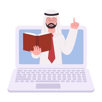Arabian teacher lesson online on laptop