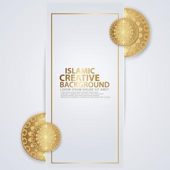 Поздравительная открытка с арабским арабеском для крупных исламских событий