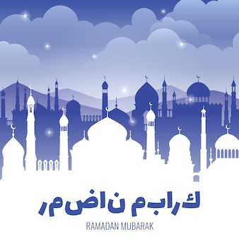 Arabic background with mosque. muslim faith ramadan kareem greeting poster