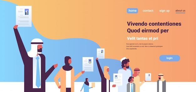 Arabic business team hand hold cv resume banner
