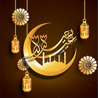 Arabic calligraphic golden text Eid Mubarak.