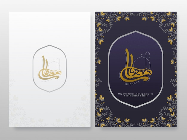 Arabic calligraphic text ramadan kareem and floral pattern. greeting card .