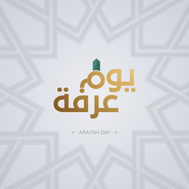 Arabic Islamic Songs Mp3 Free Download 2018 Islamic Arabic