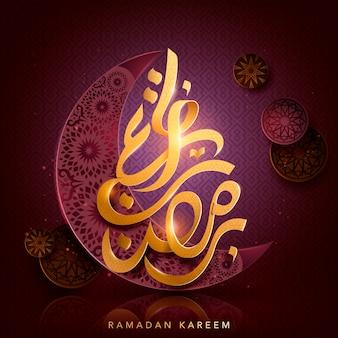 Дизайн арабской каллиграфии для рамадана, с полумесяцами и цветочными узорами