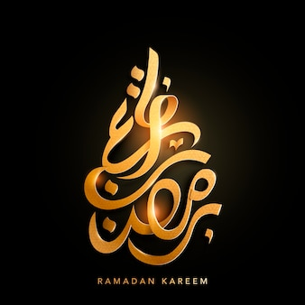Arabic calligraphy design for ramadan, can be used as design element