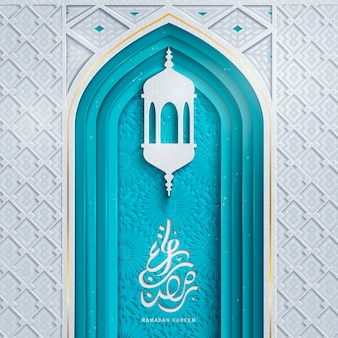 Arabic calligraphy design for ramadan kareem with arch door and lantern, delicate paper cutting style