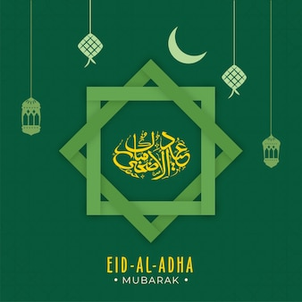Arabic calligraphy of eid-al-adha mubarak on rub el hizb frame green background decorated with crescent moon, lanterns and ketupat hang.