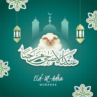 Arabic calligraphy of eid-ul-adha mubarak with cartoon sheep, silhouette mosque and lanterns hang on green background.