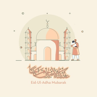 Arabic calligraphy of eid-ul-adha mubarak with doodle style mosque and muslim man holding sheep on beige background.