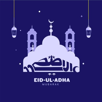 Arabic calligraphy of eid-ul-adha mubarak with silhouette mosque and lanterns
