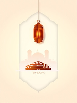 Arabic calligraphy of eid-ul-adha with 3d lit lantern hang on silhouette mosque background.
