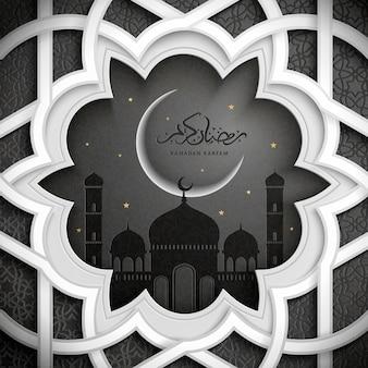 Поздравительный плакат арабской каллиграфии с геометрическим рисунком мечети и полумесяца