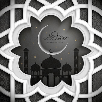 Arabic calligraphy greeting poster with mosque and crescent scenery geometric pattern