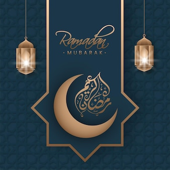Арабская каллиграфия рамадана мубарака с полумесяцем и освещенными фонарями висят на бирюзовом фоне исламского узора.