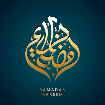 Arabic calligraphy  for ramadan kareem,  myrtle green background