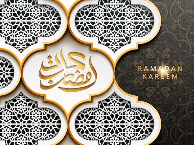 Arabic calligraphy  for ramadan kareem, surrounded by white hollowed out decorations