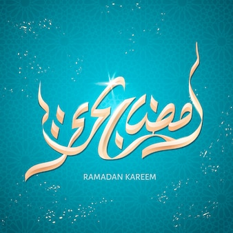 Arabic calligraphy  for ramadan kareem,  turquoise color background, gold stamping