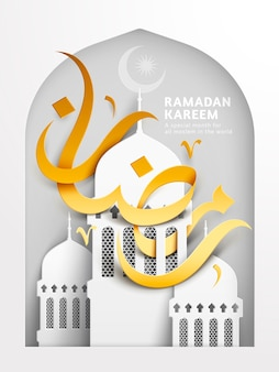 Arabic calligraphy  for ramadan kareem, white mosque element and golden words, in arched shape frame