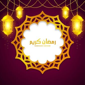 등불과 반짝이는 금색 원형 장식품의 일러스트와 함께 아랍어 서예 라마단 카림