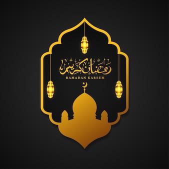 Arabic calligraphy ramadan kareem with islamic ornaments in gold color
