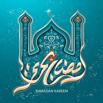 Arabic calligraphy  for ramadan kareem, with mosque image and islamic plant patterns