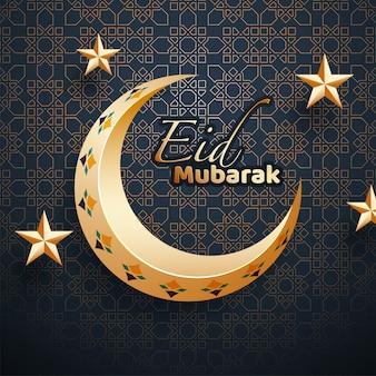 Arabic calligraphy text eid mubarak with golden crescent moon an