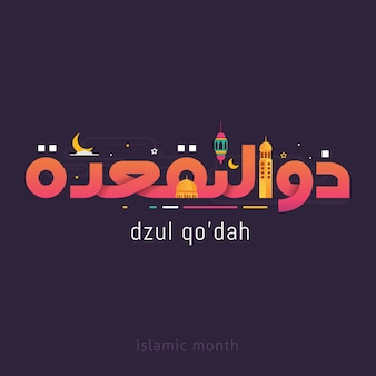 Arabic calligraphy text of month islamic hijri calendar