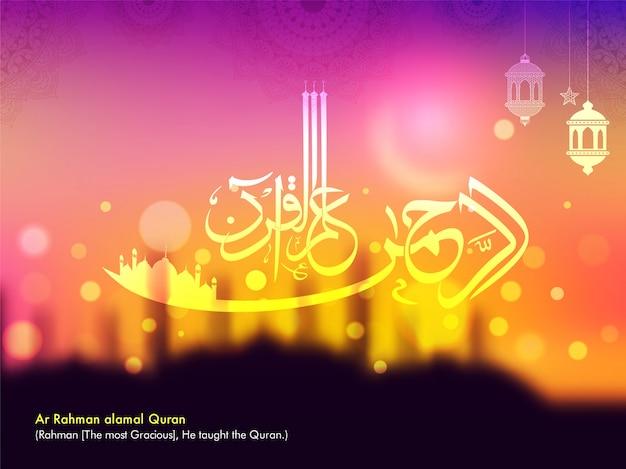 アラビア語カード