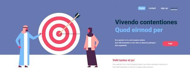 Arabic couple standing target arrow goal success business concept