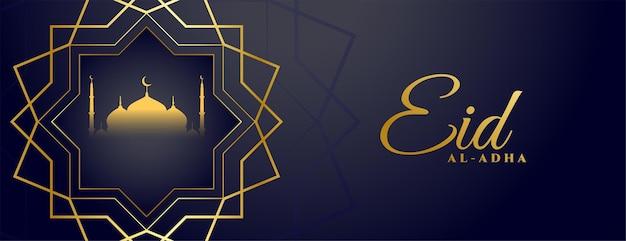 Арабский декоративный дизайн баннера ид аль адха