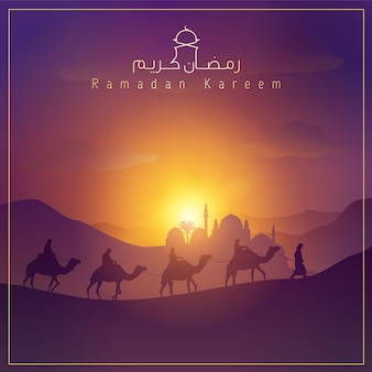Arabic desert landscape background for greeting Ramadan Kareem
