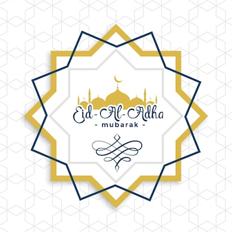Arabic eid al adha decorative islamic background