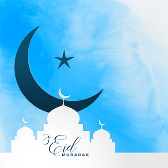 Arabic eid mubarak festival greeting
