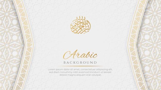 アラビア語のエレガントな豪華な装飾的なイスラムの背景とイスラムパターンボーダー装飾的な装飾