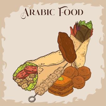 아랍 음식 메뉴 프리미엄 벡터