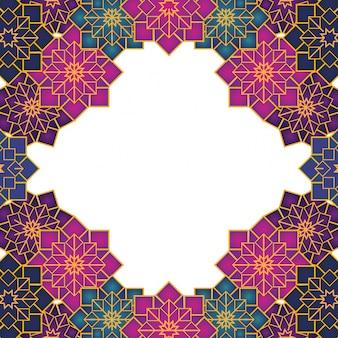 Arabic geometric ornament frame