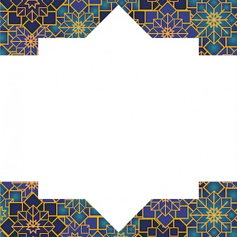 Arabic geometric ornament frame