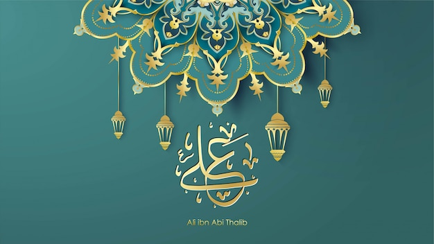 Arabic hazrat ali bin abi thalib greeting card
