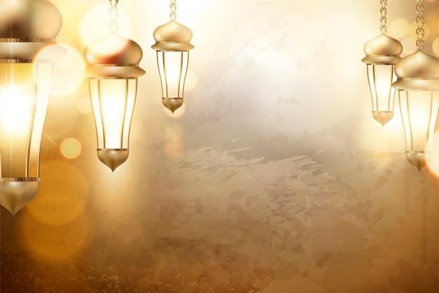 コピースペースと輝く金色のランタンとアラビアの休日のデザイン