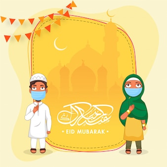 Arabic islamic calligraphic text eid mubarak concept with muslim man and woman greetings (salam) on mosque silhouette and crescent moon on yellow background. eid celebrations during covid-19.