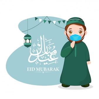 Арабский исламский каллиграфический текст ид мубарак с человеком-мусульманином в маске приветствия (салам) по случаю праздника ид. концепция ид мубарака во время covid-19.