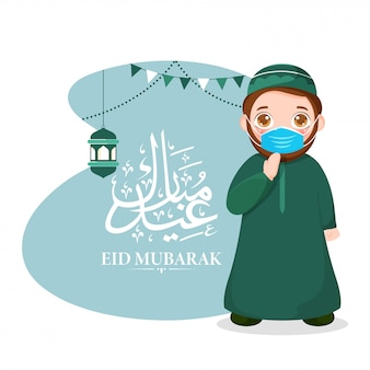 Arabic islamic calligraphic text eid mubarak with a muslim man wearing mask welcomes (salam) on occasion of eid.  eid mubarak concept during covid-19.