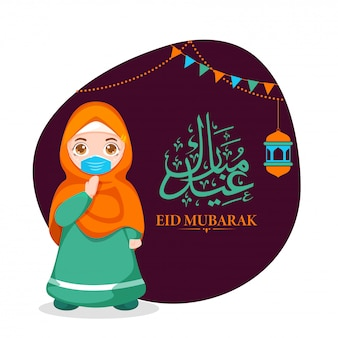 Arabic islamic calligraphic text eid mubarak with a muslim woman wearing mask welcomes (salam) on occasion of eid.  eid mubarak concept during covid-19.
